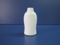 Pigeon bottle 200ml
